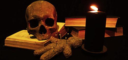 Ритуал на смерть