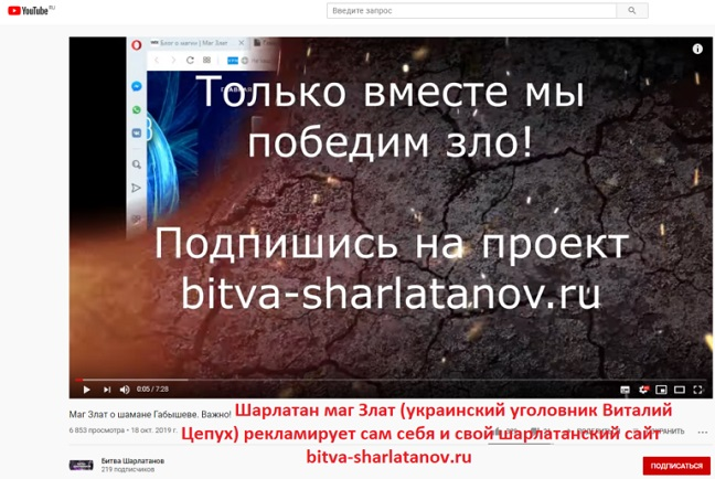 Вячеслав Вершитель судьбы